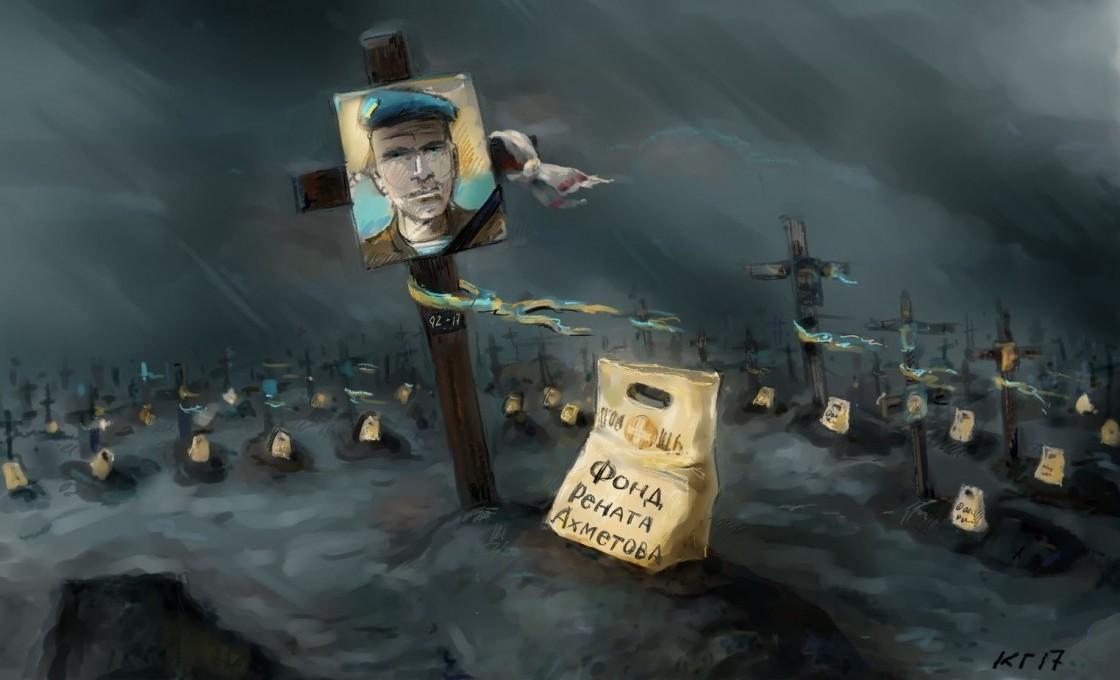 Володимир Горбач: Це початок нового етапу війни