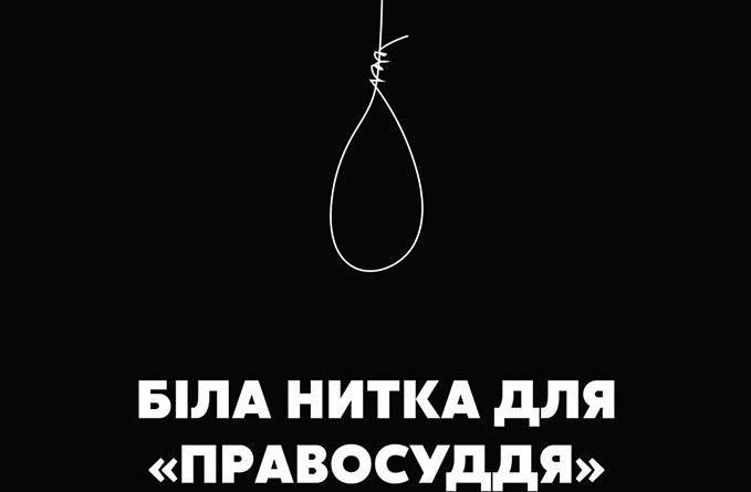 Україна хвора і хвороба поглиблюється