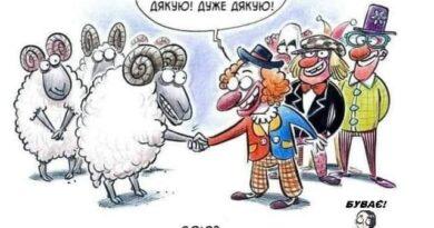 Хто втамує кадровий голод президента Зеленського?