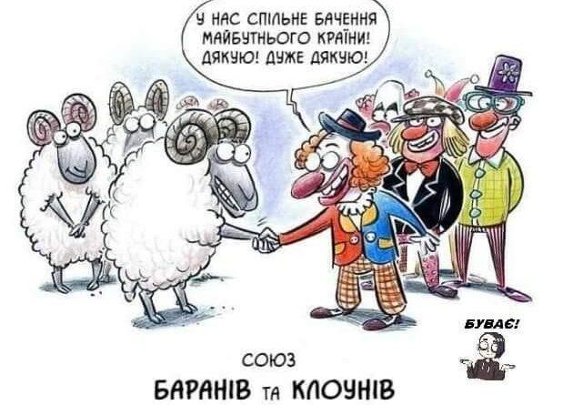 Зеленский – не враг Украины, но он – актер, который всю жизнь занимался читкой