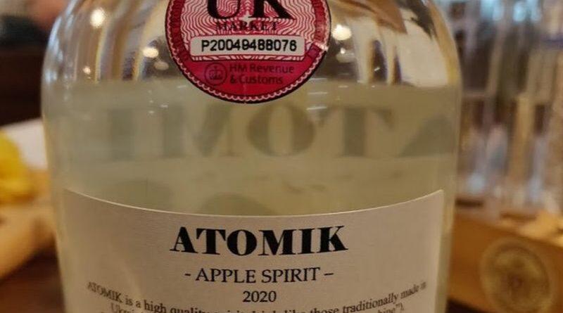 """конфіскували партію горілки """"Атомік"""", виготовленої у Чорнобильській зоні"""
